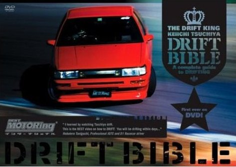 drift-bible.jpg